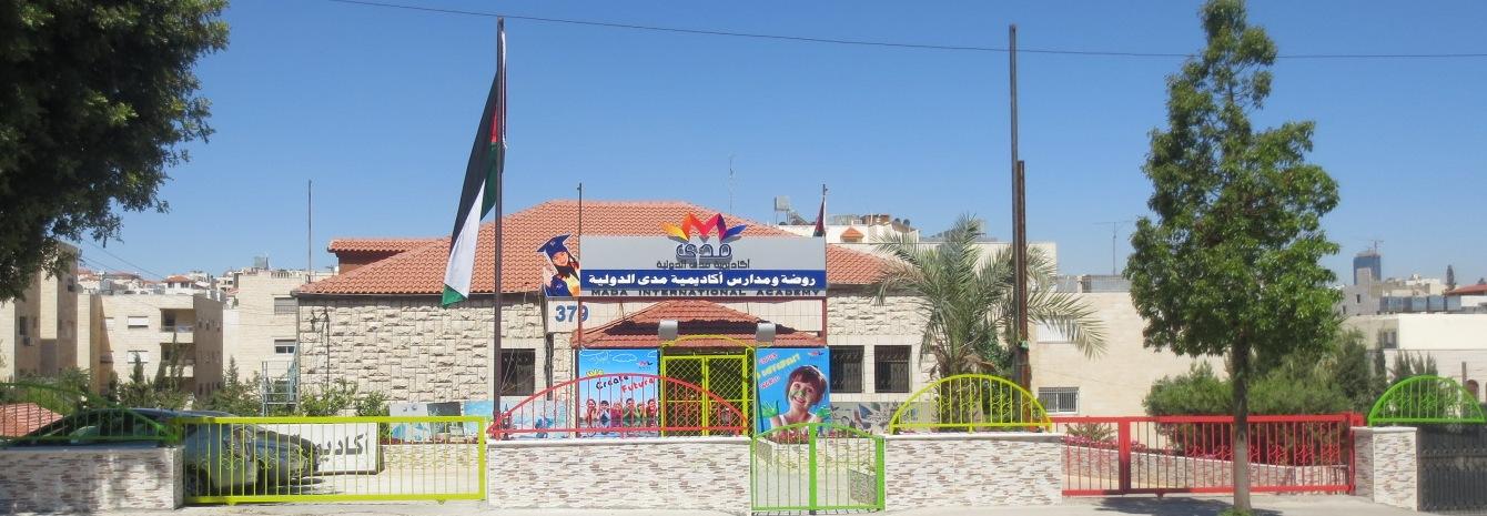 Mada 1 school